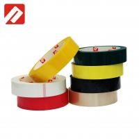 Quality 2018 best seller!! Good performence insulation 3m mylar tape for transformer for sale