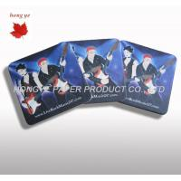 Buy cheap Simple Silk Screen Printing Absorbent Paper Coaster For Beer Cup from wholesalers