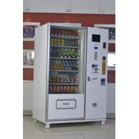 Buy cheap Debit & Credit Card / Coin operated Drinks Coffee Vending Machines In Schools from wholesalers