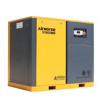 Buy cheap Nice price energy saving rotary screw air compressor 45kw,60hp with Inverter from wholesalers