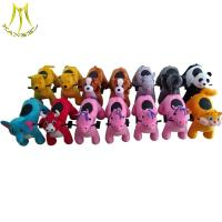 Buy cheap Hansel children play game coin operated ride on animals for shopping mall from wholesalers