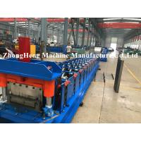 Buy cheap 11kw Stand Seaming Roofing Roll Forming Machine With Electric Seaming Machine For 1mm Thickness Cold Steel from wholesalers
