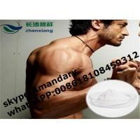 Buy cheap Medical Injectable Anabolic Steroids Boldenone Undecylenate Fitness 13103-34-9 christine from wholesalers