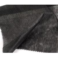 Buy cheap OEM Nonwoven 100% Polyester Interlining  PA&PES Single-dot(Paste Dot) from wholesalers