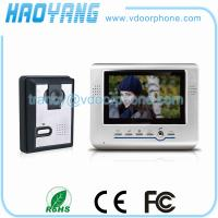 Buy cheap 7 inch Commax video door phone, villa intercom of 4 wires connection from wholesalers