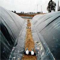 Buy cheap biodigester hdpe geomembrane  liner from wholesalers