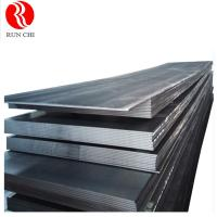 Buy cheap higher quantity with lower price mild steel plate from wholesalers