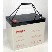 Buy cheap Golf Cart Battery 12V70ah (ISO, CE, UL, RoHS) from wholesalers