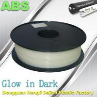 Buy cheap Good Toughness Glow In The Dark ABS Filament  For 3D Printing product