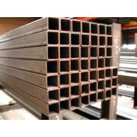 Buy cheap square carbon steel tube from wholesalers