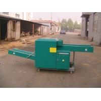 Buy cheap qd-900 rags/fabric waste /used garment cutting machine from wholesalers