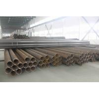 Buy cheap Seamless Pipe Seamless Carbon Steel Tube , Thick Wall ASTM A315 Gr.B For Mechanical from wholesalers