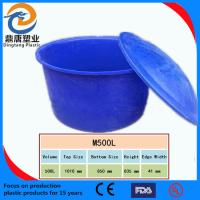 Buy cheap white plastic paint barrels/pails/buckets,plastic bucket for paint from wholesalers