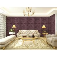 Buy cheap 3D Wallpapers Eco-friendly Leather Decorative Wall Paneling 3D Wall Tiles Chinese Style product