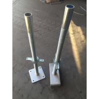 Buy cheap Stable Material Building Fasteners / Prop Jack Scaffolding Adjustable Hollow Base Jack from wholesalers