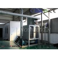 Buy cheap Thermal Bonded Glue Free Waddings Making Machine For Quilts 2300mm / 2500mm from wholesalers