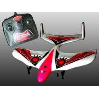 Buy cheap Proportional control Impact - Proof  Electric Mini 2CH EPP RC Model Airplanes Park Flyer from wholesalers