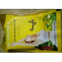 Buy cheap Botanical Slimming Soft Gel Meizitang Gold Version Fat Loss Natural Diet Pills MGV Meizitang Beauty Capsule Original from wholesalers
