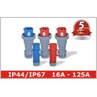 Buy cheap 3 Pin 4 Pin 5 Pin IEC CEE Male Electrical Receptacle Industrial Plug Outlets from wholesalers