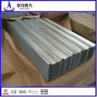 Buy cheap Galvanized Steel Corrugated Roofing Sheet iron roofing sheet from wholesalers