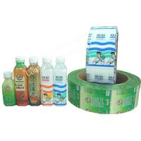 Buy cheap PVC Water Bottle Shrink Sleeve Labels / brand For Detergent Bottle Packaging from wholesalers