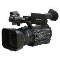 Buy cheap Cheap Sony HXR-NX100 Full HD NXCAM Professional Camcorder,buy now from wholesalers