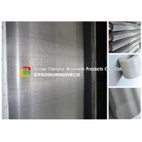 Buy cheap 304 / 316 Stainless Steel Wire Mesh Sheets 10 - 300mm Height For Chemical Industry product