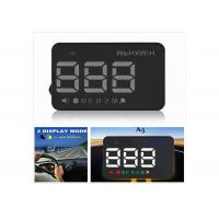 Buy cheap Universal GPS Car Compass HUD 3.5 Inch Connect Car Cigarette Lighter 12V Car Charger from wholesalers