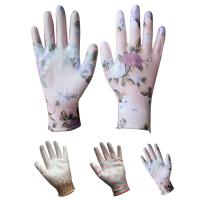 Buy cheap Gardening gloves ,PU coated gloves product