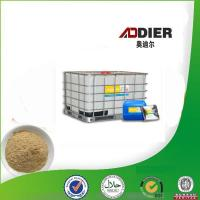 Buy cheap High Quality Xylanase for Animal Feed Additives, 300,000u/g from wholesalers