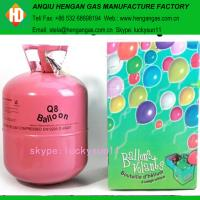 Buy cheap disposable helium gas cylinder from wholesalers