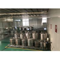 Buy cheap Jacketed Stainless Steel Mixing Tanks With Circulating Heating System product