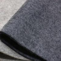 Buy cheap Gray Woolen Felt for Shoes from wholesalers