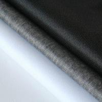 Buy cheap Paste-dot Nonwoven Fusible Interlining  from wholesalers