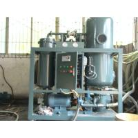 Buy cheap Industry Turbine Oil Handling, Oil Distillation, Oil Reprocessing Plant from wholesalers