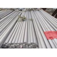 Buy cheap 304L X2CrNi18-9 1.4307 304 Stainless Steel Seamless Pipe 10mm 12mm 13mm from wholesalers