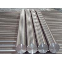 Buy cheap Sea water exchanger round bar Nickel Alloy Steel ASTM B164 Monel 400 Inconel 600 from wholesalers