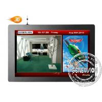 Buy cheap 4:3 Network 3G Digital Signage Screen Display for Building Wall Mount from wholesalers