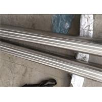 Buy cheap Cold Rolling Hastelloy Pipe EFW ASTM B474 UNS N06030 Nickel Alloy G30 Hastelloy G30 Pipe from wholesalers