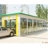 Buy cheap tunnel car wash systems tp-701 from wholesalers