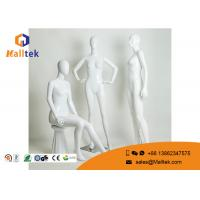 Buy cheap Customized Retail Shop Fittings Popular European Size Glossy Mannequin from wholesalers