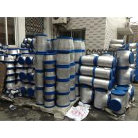 Buy cheap .Carbon Steel/Mild Steel Fittings in Philippines –Reducer, Tee, Elbow, End Caps in Sizes from wholesalers