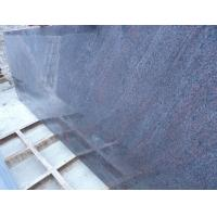 Buy cheap Hottest & Cheap Granite Polished Juparana Purple Granite Low Price Selling from wholesalers