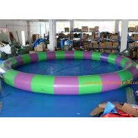 Buy cheap Customized Colorful Inflatable Circular Water Pool / Swimming Pool Toys For Kids from wholesalers