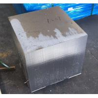 Buy cheap CNC Machinable Aluminum Sheet 6061 T4 T6 For Tool Parts from wholesalers