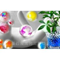 Buy cheap Magic Crystal Beads from wholesalers