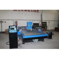 Buy cheap Numerical Control CNC Table Top Plasma Cutter Machine With Drilling Head from wholesalers