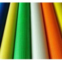 Buy cheap High quality alkali-resistant fiberglass mesh with competitive price from wholesalers