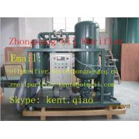 Buy cheap Vacuum Turbine Oil Filtration Machine from wholesalers
