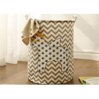 Buy cheap Foldable washing laundry clothes basket toy storage bag large box customized blue wooden horse star from wholesalers